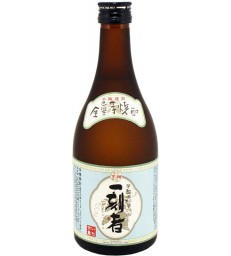 Shochu Ikkomon